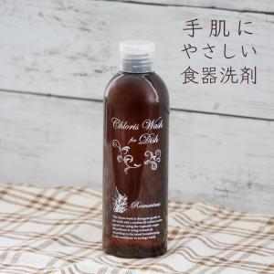手 肌 に やさしい 食器用洗剤 「クロリスウォッシュフォーディッシュ 250ml Chloris Wash for Dish」 手荒れ|mamano
