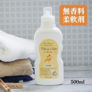 無香料 超 コンパクト タイプ 柔軟剤 「Chloris Softer for Laundry 500ml」|mamano