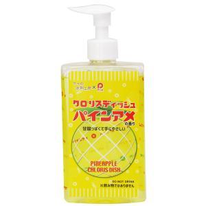クロリスディッシュ パインアメ の 香り 300ml 手にやさしい 台所洗剤|mamano