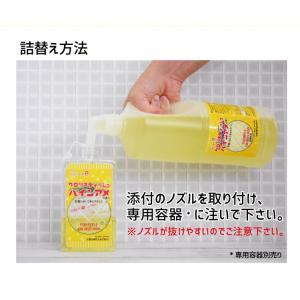 食器用洗剤「クロリスディッシュ パインアメの香り」詰め替え用1000ml|mamano|03