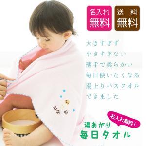 『R』リボンラッピング付♪ ふわふわ 日本製 湯...の商品画像