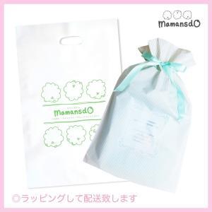 『R』リボンラッピング付♪ ふわふわ 日本製 ...の詳細画像3