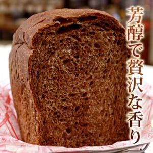 食パンミックス プレミアムビターショコラ食パンミックス 1斤用 mamapan 250g チョコ食パンミックス|mamapan