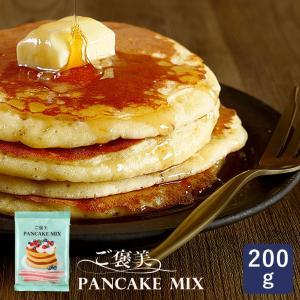 【mamapanオリジナル】 ミックス粉 北海道産小麦使用 パンケーキミックス mamapan 200g <香料・着色料・乳化剤不使用>|mamapan