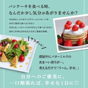 【mamapanオリジナル】 ミックス粉 北海道産小麦使用 パンケーキミックス mamapan 200g <香料・着色料・乳化剤不使用>|mamapan|03
