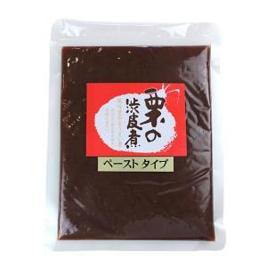 栗の渋皮煮(ペーストタイプ) 200g マロン mamapan