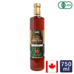 【有機JAS認定品】  メープルシロップの本場、カナダのケベック州から直輸入したアンバー/リッチテイ...