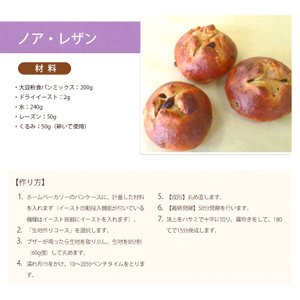 食パンミックス 大豆粉食パンミックス 1斤用 mamapan 200g 糖質制限 mamapan 13