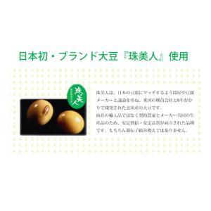 食パンミックス 大豆粉食パンミックス 1斤用 mamapan 200g 糖質制限 mamapan 06