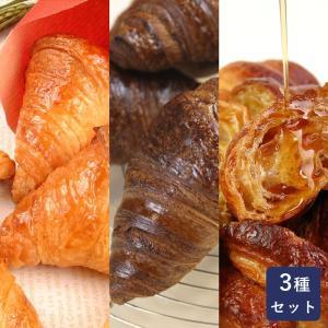 セット 冷凍パン生地 ミニクロワッサン3種お試しセット mamapan