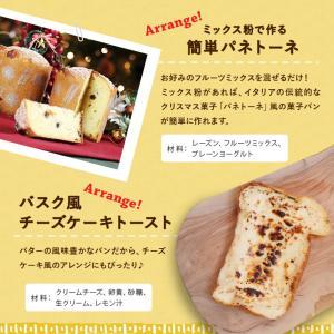 食パンミックスセット 黄金のブリオッシュ食パンミックス 1斤用 mamapan 250g×20 まとめ買い mamapan 08