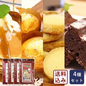 【ゆうパケット対象商品】  秋田県産あきたこまちの米粉と北海道産の砂糖を使用した、米粉のミックス粉4...