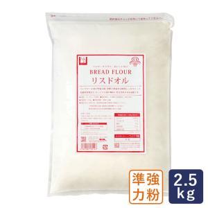 準強力粉 フランスパン用小麦粉 リスドオル 2.5kg