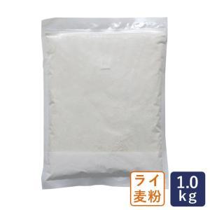 ライ麦全粒粉 アーレファイン 細挽 1kgチャック袋 ライ麦粉