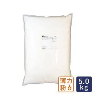 国産 薄力粉 滋賀産小麦 菓子用小麦粉 5kg 製菓用