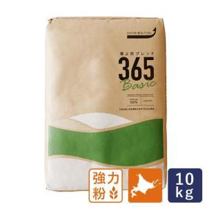 国産 強力粉 春よ恋ブレンド 10kg 業務用 北海道産 パン用小麦粉