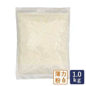 薄力粉 エクリチュール 1kg 菓子用小麦粉 日清製粉【チャック袋】
