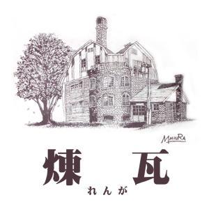 国産 強力粉 北海道産小麦粉 煉瓦 2.5kg パン用小麦粉|mamapan|02