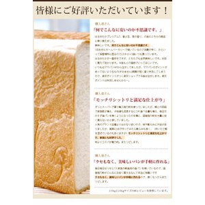国産 強力粉 北海道産小麦粉 煉瓦 2.5kg パン用小麦粉|mamapan|04