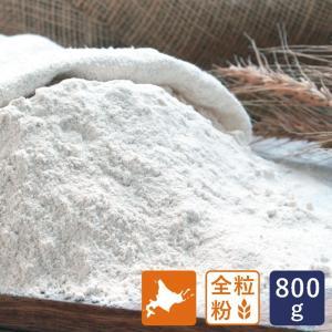 全粒粉 はるゆたか100%  ひでちゃん小麦 はるゆたか石臼挽全粒粉 北海道産 小麦粉 800g