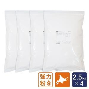 強力粉 春よ恋100 #1 北海道産パン用小麦粉 2.5kg×4(10kg) 2020年1月31日以...