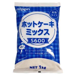 ミックス粉 ホットケーキミックス S600 日本製粉 1kg