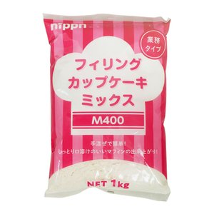 ミックス粉 M400 フィリングカップケーキミックス 日本製粉 1kg