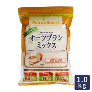 低糖質ミックス粉 パンdeスマート 低糖質オーツブランミックス 鳥越製粉 1kg|mamapan