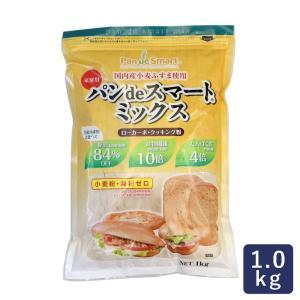 低糖質ミックス粉 パンdeスマートミックス 鳥越製粉 1kg|mamapan