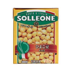 豆 ひよこ豆 ソル・レオーネ 380g 水煮 フムス ガルバンゾ|mamapan
