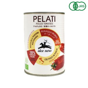 イタリアン食材 有機JAS 有機ホールトマト アルチェネロ 400g オーガニック|mamapan