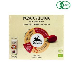 【有機JAS認定品】  しっかりと裏ごししたなめらかな2倍濃縮の有機トマトピューレです。 イタリア産...