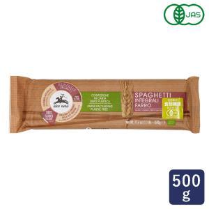 パスタ 有機JAS 有機全粒粉スペルト小麦・スパゲッティ alcenero アルチェネロ 1.8mm 500g オーガニック ハラル|mamapan