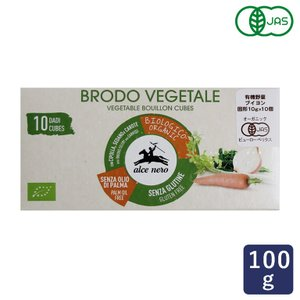 有機JAS 有機野菜ブイヨン・キューブタイプ alcenero アルチェネロ 100g オーガニック mamapan