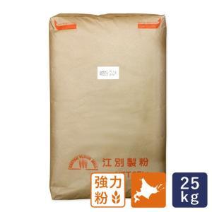 国産 強力粉 ゆめちからブレンド 業務用 25kg 北海道産 パン用小麦粉 江別製粉