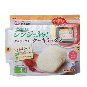 7大アレルゲン材料不使用、グルテンフリーのケーキミックス粉です。 パッケージの袋に豆乳とサラダ油を加...