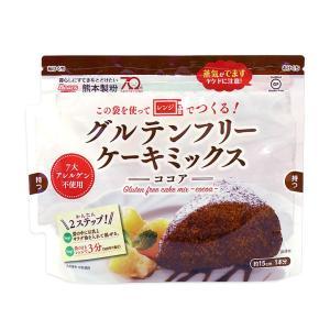 7大アレルゲン材料不使用、グルテンフリーのココアケーキミックス粉です。 パッケージの袋に豆乳とサラダ...