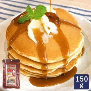 秋田県産あきたこまちの米粉と北海道産の砂糖を使用した、米粉のパンケーキミックスです。 ミックス粉のほ...