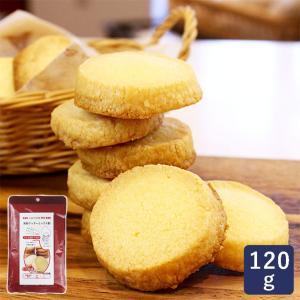 秋田県産あきたこまちの米粉と北海道産の砂糖を使用した、米粉のクッキーミックスです。ミックス粉のほかに...