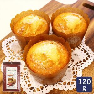 秋田県産あきたこまちの米粉と北海道産の砂糖を使用した、米粉のマフィンミックス粉です。ミックス粉の他に...