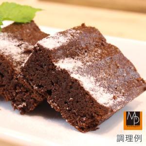 ミックス粉 米粉チョコブラウニーミックス 120g グルテンフリー 小麦粉不使用|mamapan|02