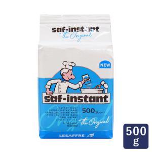 酵母 サフ インスタント・ドライイースト青 500g 乾燥酵母 ビタミンC無添加