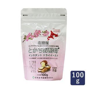 【予備発酵不要】 ニッテン とかち野酵母 インスタントドライイースト 100g 酵母