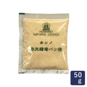 神奈川県の中央にそびえる丹沢山塊の山林で発見された野生酵母からつくられたパン種酵母です。従来のホシノ...