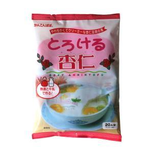 ミックス粉 かんてんぱぱ とろける杏仁 伊那食品 300g