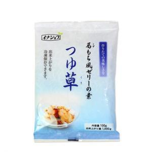 和菓子 つゆ草 葛もち風ゼリーの素 イナショク 100g 露草 水まんじゅう