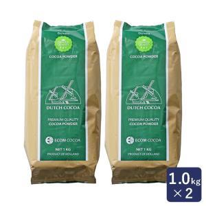 ダッチココアパウダー ミッドレッドタイプ DUTCH COCOA 1kg×2(2kg) まとめ買い 純ココア カカオパウダー|mamapan