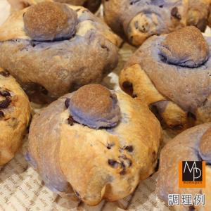 チョコレート 高級チョコレートチップ(スイート) カカオ分36.1% 1kg|mamapan|04