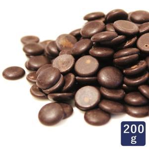 チョコレート ベルギー産 ダークチョコレート カカオ60% 200g クーベルチュール ビターチョコレート 製菓用チョコレート 手作り|mamapan