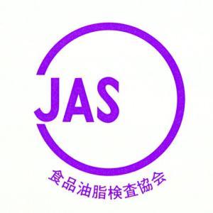 ショートニング クローネショートニング ミヨシ油脂 10kg|mamapan|02